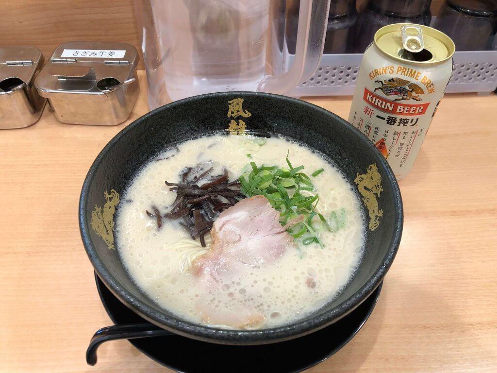 Hakata Furyu's Tonkotsu Ramen